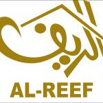 الريف اللبناني شعار