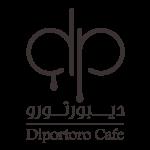 قطاع المطاعم والمقاهي-11